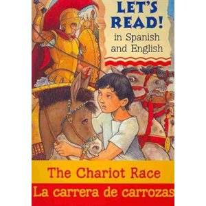 La Carrera de Carrozas (The Chariot Race)