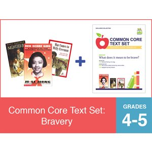 Common Core Text Set: Bravery (19 Bk Set)