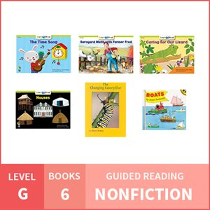 At Home Learning GR Pack: Level G Nonfiction (6 Books)