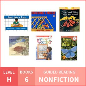 At Home Learning GR Pack: Level H Nonfiction (6 Books)